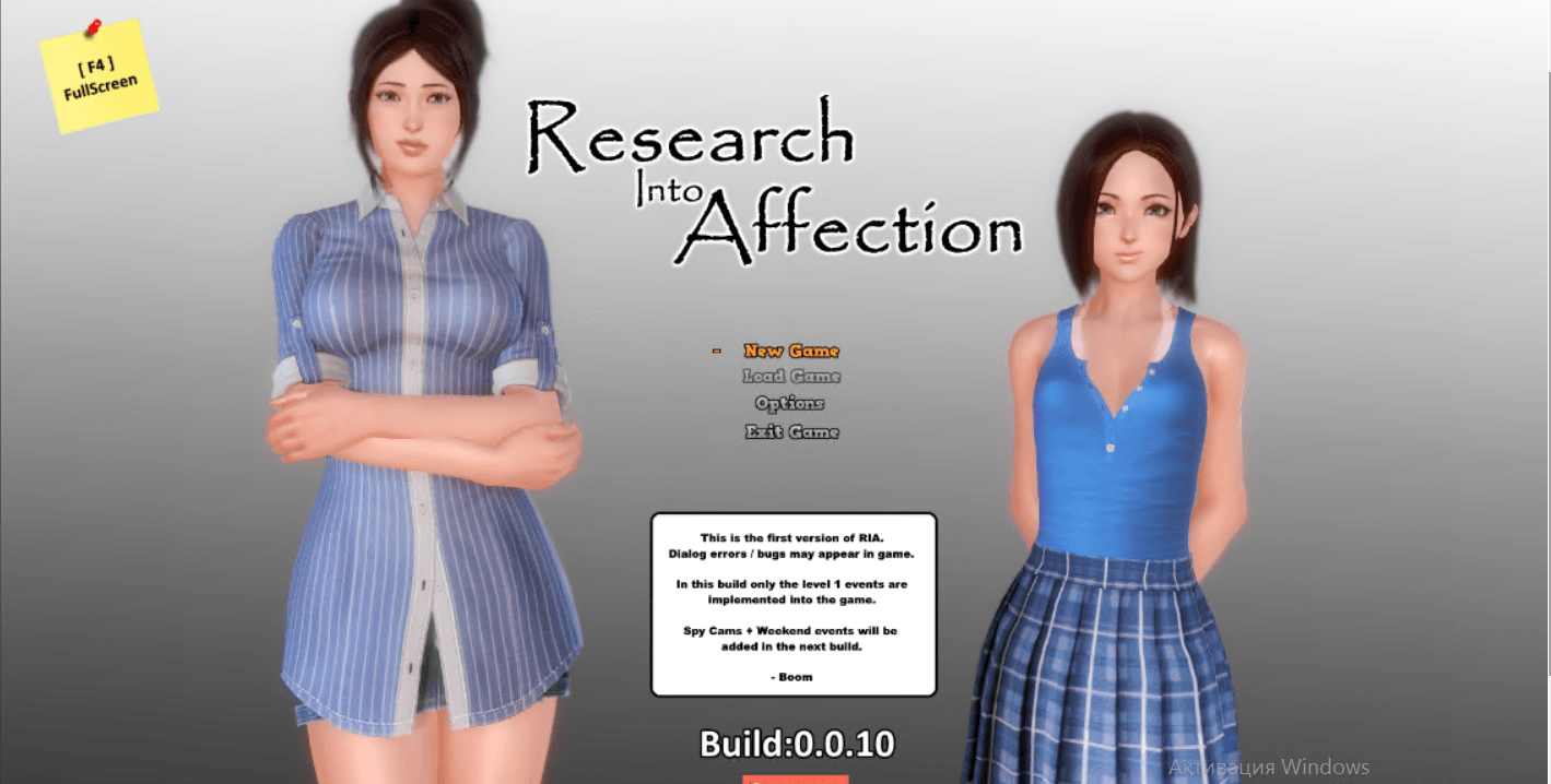 Research into Affection – 0.6.4 - Free patreon incest porn game 2
