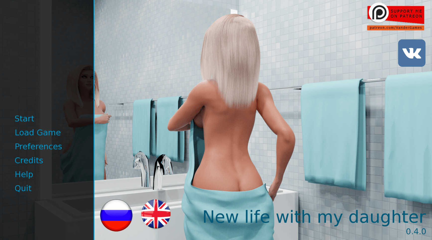New Life with My Daughter – Version 0.3.0 - Father-Daughter incest porn PC game 6